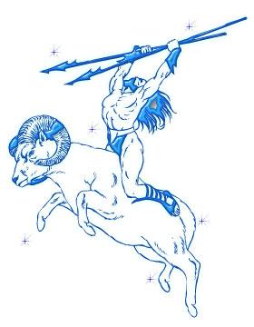 Овен гороскопы